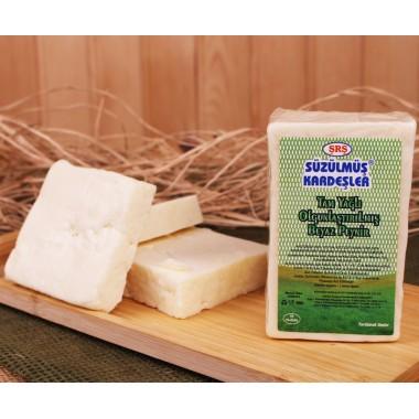 Kırklareli-Süzülmüş Kardeşler-Paçal Peyniri-1 Kalıp-700 Gr.