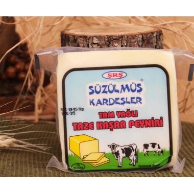 Kırklareli -Süzülmüş -Kardeşler taze kaşar peyniri 300Gr