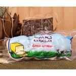 Kırklareli-Süzülmüş Kardeşler-Örgü Peyniri-450 Gr.