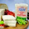 Kırklareli-Süzülmüş Kardeşler-Keçi Peyniri-1 Kalıp-700 Gr.